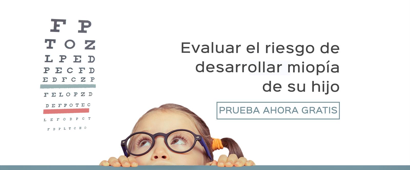 Evaluar el riesgo de desarrollar miopía de su hijo
